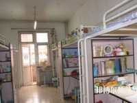 天津体育师范学院宿舍条件