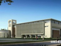 天津体育师范学院网站网址