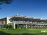 天津体育师范学院是几本
