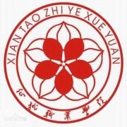 仙桃师范职业学院