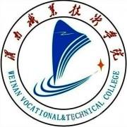 渭南职业技术师范学院高新校区