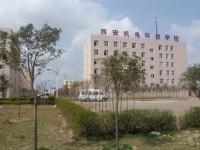 西安机电科技技师幼师学校地址在哪里