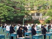 西安职业中等幼师专业学校地址在哪里