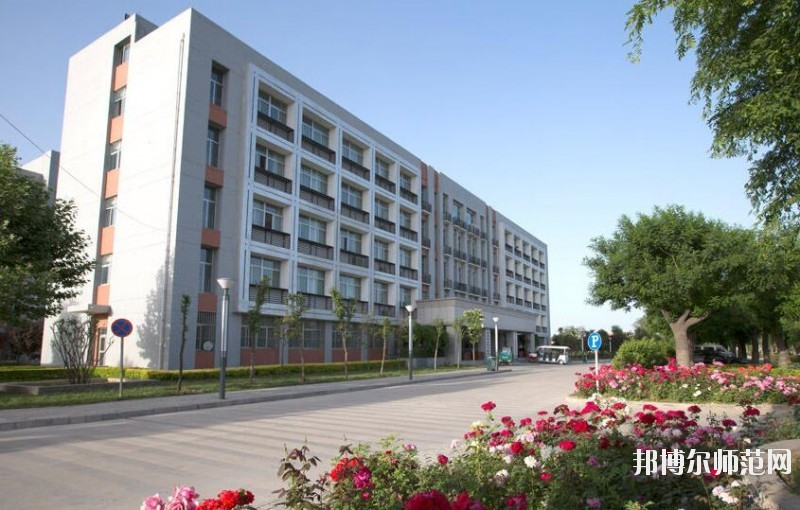 渭南职业技术师范学院朝阳校区招生办联系电话