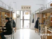 咸宁职业技术师范学院2021年宿舍条件