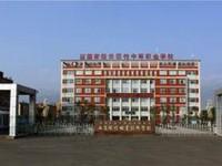 西昌第一幼师职业技术中学2021年有哪些专业
