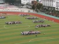 西昌第一幼师职业技术中学2021年报名条件、招生对象