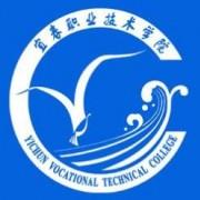 宜春职业技术师范学院