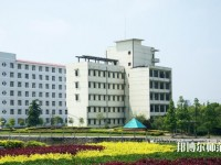 宜春职业技术师范学院是几专