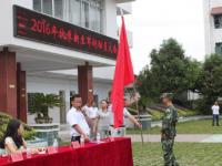 兴仁民族幼师职业技术学校地址在哪里