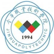 金华职业技术师范学院