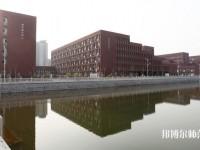 鹤壁职业技术师范学院2021年招生办联系电话