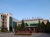 邢台技师幼师学院2018年报名条件、招生对象