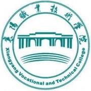 襄阳职业技术师范学院