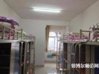 襄阳职业技术师范学院2021年宿舍条件