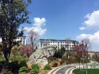 襄阳职业技术师范学院招生办联系电话