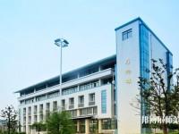 襄阳职业技术师范学院是几专