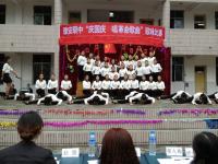 雅安幼师职业高级中学2019年招生计划