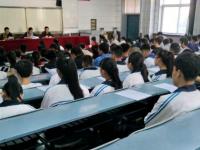 延川幼师职教中心2019年招生计划