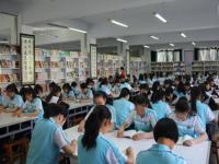 延川幼师职教中心地址在哪里