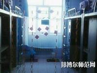 哈尔滨科学技术职业师范学院2021年宿舍条件