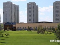 哈尔滨科学技术职业师范学院招生办联系电话