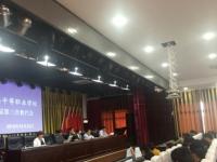 织金幼师中等职业学校2019年招生录取分数线