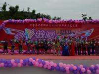 织金幼师中等职业学校网站网址