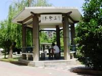 湖北工程学院新技术师范学院2019年招生简章