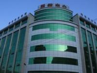 镇安幼师职业技术教育中心2019年招生录取分数线