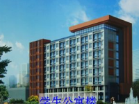 镇安幼师职业技术教育中心2018年报名条件、招生对象