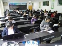 镇安幼师职业技术教育中心地址在哪里