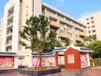 漳州城市职业师范学院2021年招生简章