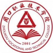 周口职业技术师范学院文昌校区
