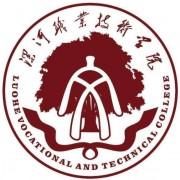 漯河职业技术师范学院