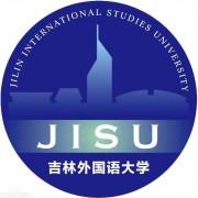 吉林外国语师范大学