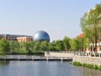 吉林外国语师范大学2020年招生录取分数线
