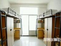 吉林外国语师范大学宿舍条件