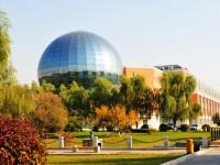2020年吉林外国语师范大学排名