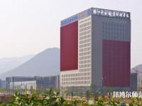 杭州科技职业技术师范学院是几专