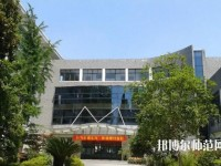 杭州科技职业技术师范学院严州校区是几专