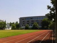 2019年杭州科技职业技术师范学院严州校区排名