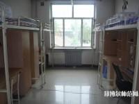 黑龙江林业职业技术师范学院2021年宿舍条件