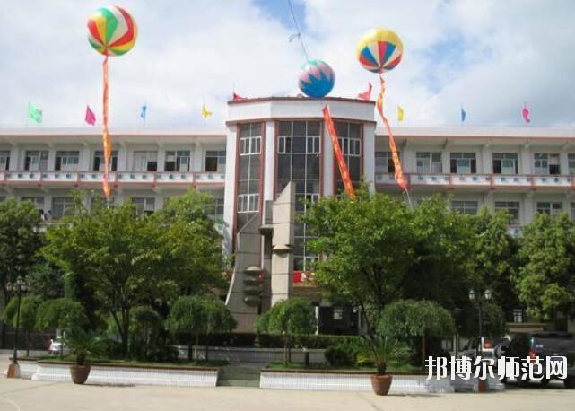贵州毕节财贸幼儿师范学校2018年报名条件、招生对象