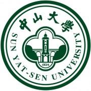 中山师范大学广州校区南校园