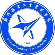 郑州航空工业管理师范学院