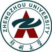 郑州大学师范学院主校区