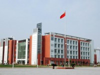 郑州航空工业管理师范学院2021年学费、收费多少