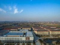 扬州大学广陵师范学院2020年招生简章