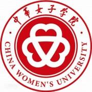 中华女子师范学院